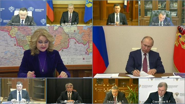 Путин: нынешняя ситуация с коронавирусом требует корректировки