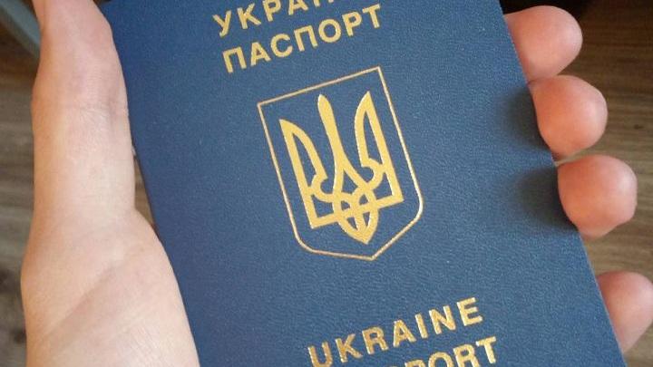 Гражданка Украины пыталась въехать в Крым по поддельным документам