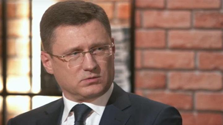 Сюрпризы не исключены: Новак рассказал о планах ОПЕК+