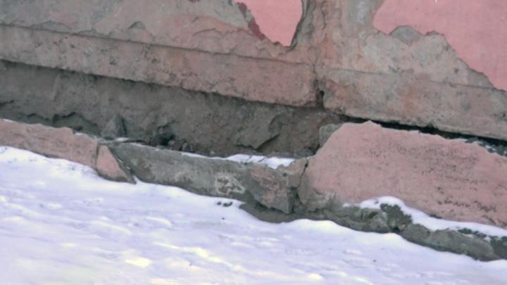 Землетрясение привело пятиэтажку в Усолье-Сибирском в аварийное состояние