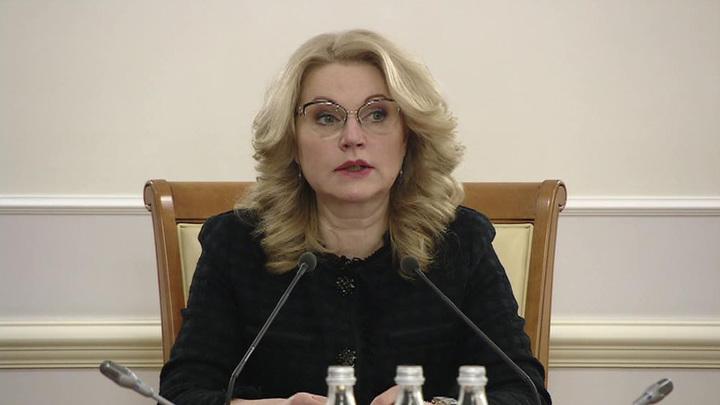 Голикова ждет включения препарата центра Чумакова в программу вакцинации