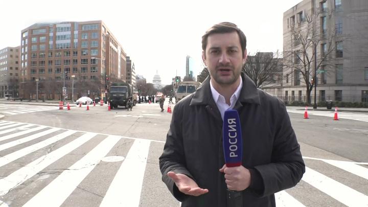 Собкор ВГТРК: ФБР проверяет солдат из оцепления Капитолия