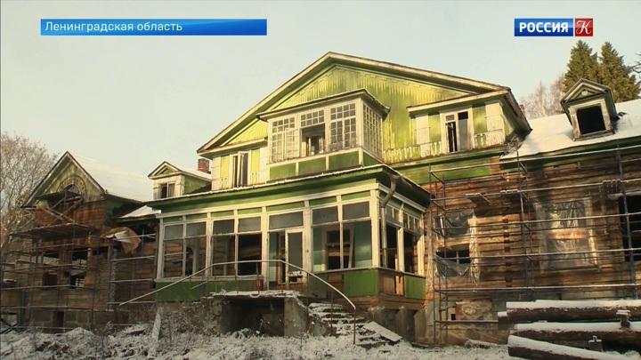 В Ленинградской области восстанавливают старинные деревянные усадьбы