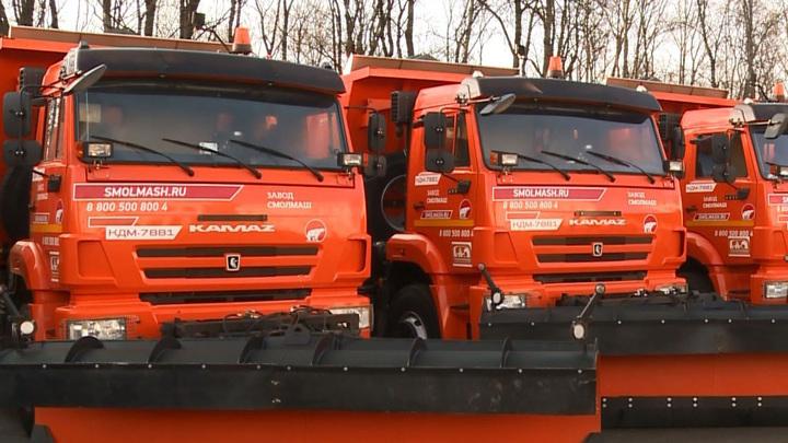 Смоленск получил новую технику для уборки улиц