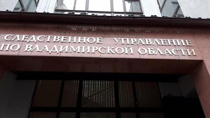 В Кольчугине выпрыгнувшая с ребенком в окно женщина переоценила опасность пожара
