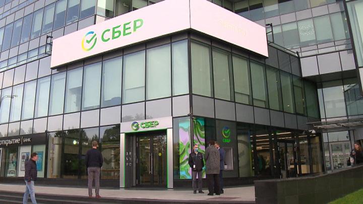 Пандемия не повлияла: крупнейший банк РФ готовит рекордные дивиденды