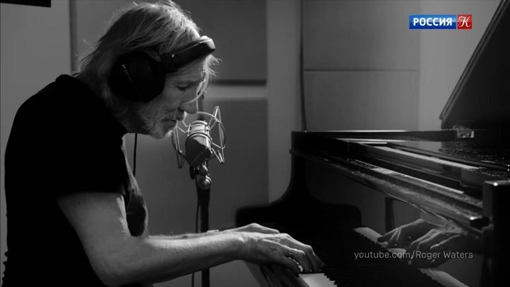 Роджер Уотерс выпустил клип на перезаписанную песню Pink Floyd