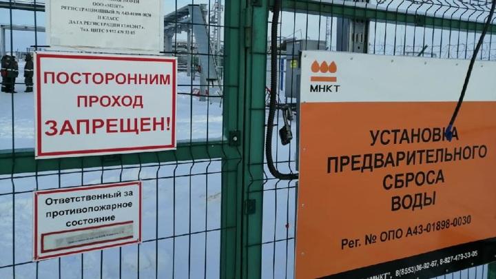 Взрыв прогремел на нефтепредприятии в Татарстане