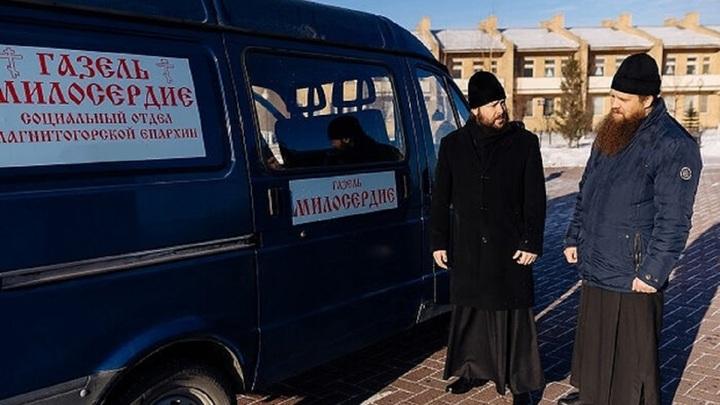 Автобус с обедами для бездомных запустили в Челябинской области
