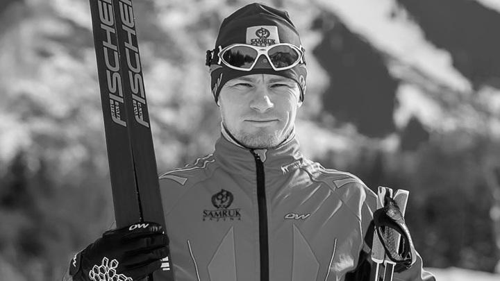 В ДТП погиб медалист чемпионата мира по лыжным гонкам