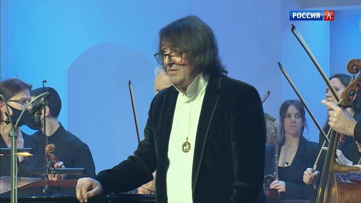 Юрий Башмет выступил в зале Чайковского в день своего рождения