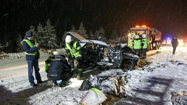ВДТП под Архангельском погибли четыре человека
