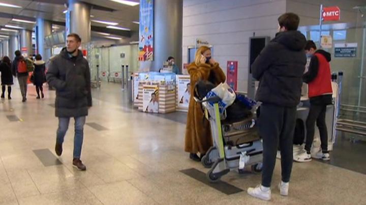 Россия снимает ограничения на въезд для граждан ряда стран