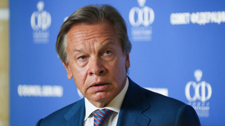 Пушков прокомментировал возможность переговоров президентов России и США