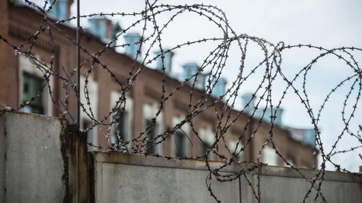 Минюст России планирует к 2030 году в 1,5 раза сократить число заключенных