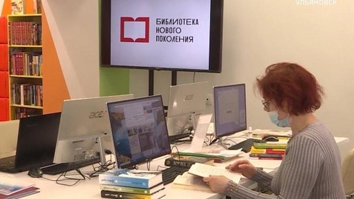 В Димитровграде заработала новая модельная библиотека