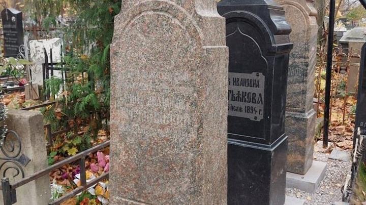 В Москве отреставрировали надгробия семьи Третьяковых