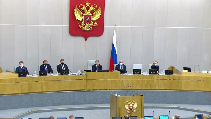 Весенняя сессия Госдумы завершится 17 июня