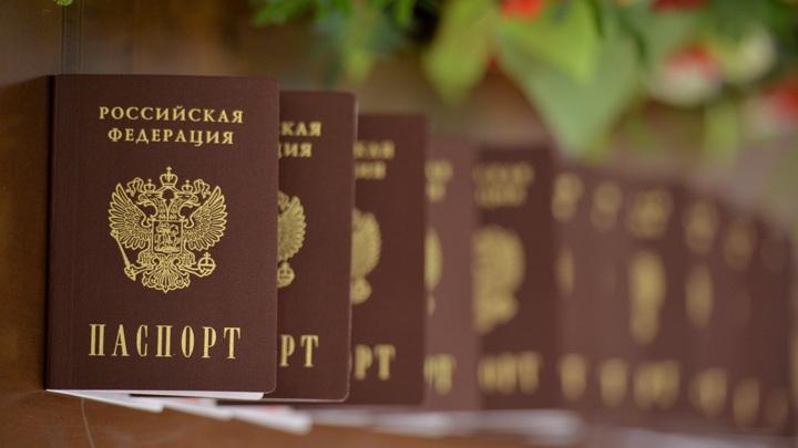 В МВД России рассказали кто чаще других получал российское гражданство