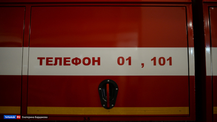 Здание автосервиса загорелось в Пресненском районе Москвы