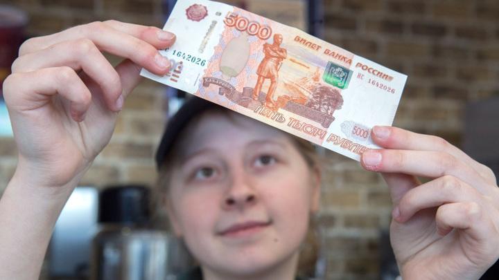 """Выигравшие и проигравшие: подсчитана """"красная цена"""" рубля"""