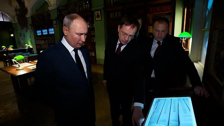 Путин назвал методы нацистов геноцидом