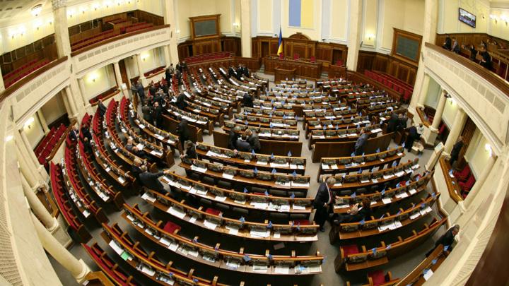 В Верховную Раду внесли два законопроекта о наказании за коллаборационизм