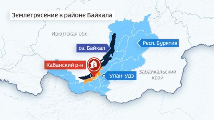 В районе озера Байкал произошло землетрясение