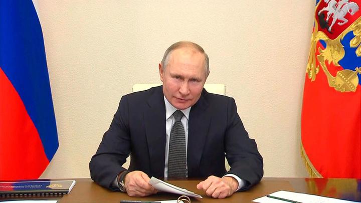 Путин призвал защитить инвестиции граждан на бирже