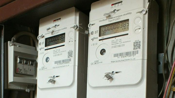 Названа настоящая цена на электроэнергию для россиян