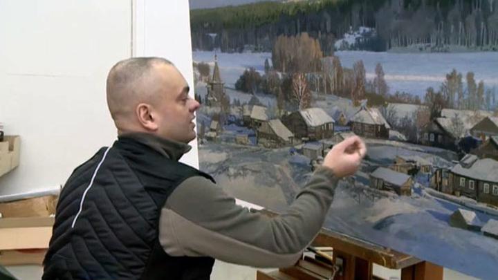 Картина рязанского художника станет иллюстрацией в школьном учебнике