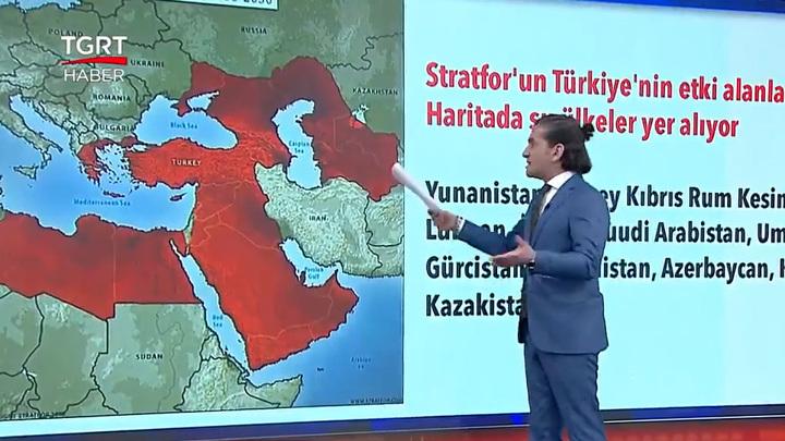 Турция хочет расширить влияние на Крым и другие российские регионы