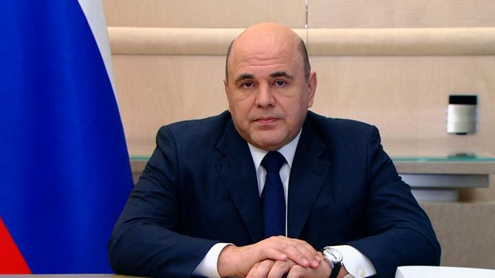 Премьер дал поручения МВД, Росгвардии, ФСБ и ФСО