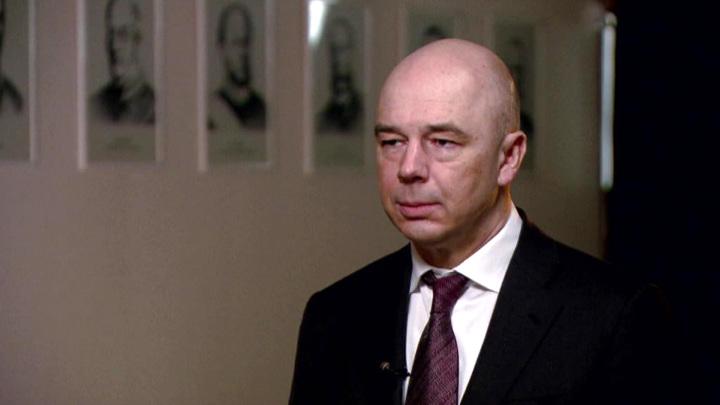 Силуанов прокомментировал решение Moody's по рейтингу РФ