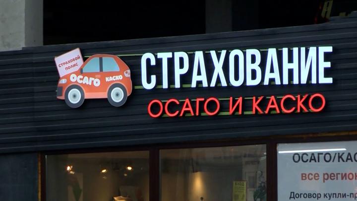 Страховщиков обязали платить по ОСАГО без учета износа авто