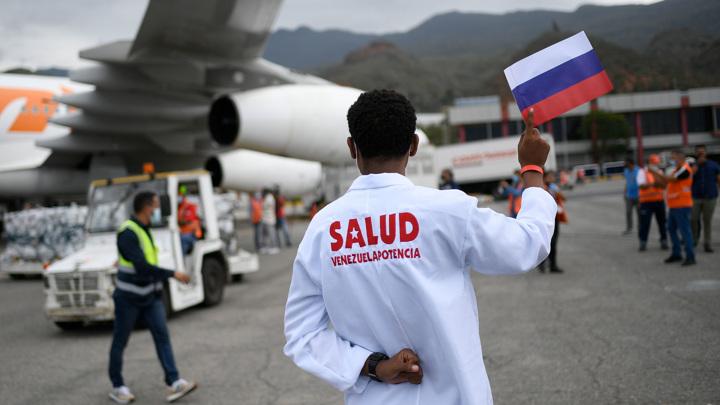 """""""Спутник V"""" работает: Латинская Америка с надеждой смотрит в сторону России"""