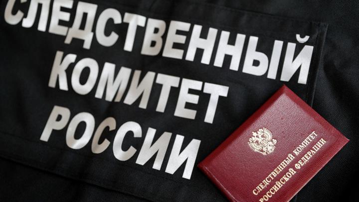 СК: установлены подозреваемые в нападении на пермский ОМОН в 2000 году