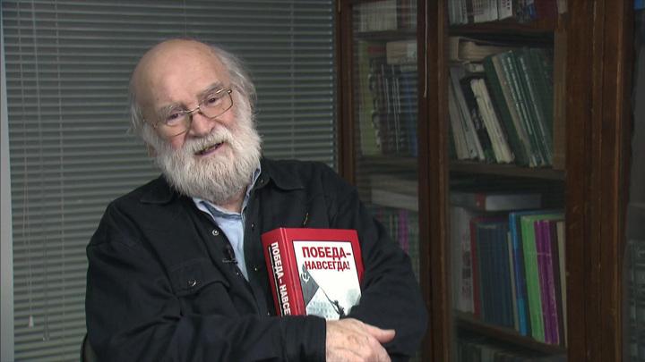 """Вышла новая книга историка кино Валерия Фомина """"Победа — навсегда!"""""""