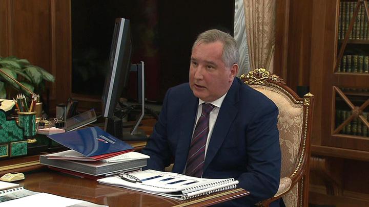 """Рогозин пообещал полное импортозамещение для спутников """"Глонасс"""" к 2025 году"""
