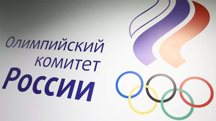 Решение о варианте замены гимна России на Олимпиаде в Токио будет принято 21 апреля