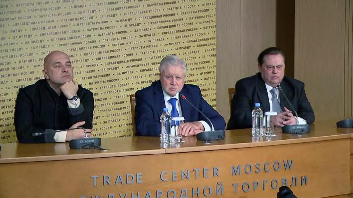 Миронов, Прилепин и Семигин надеются на тех, кто не ходит на выборы
