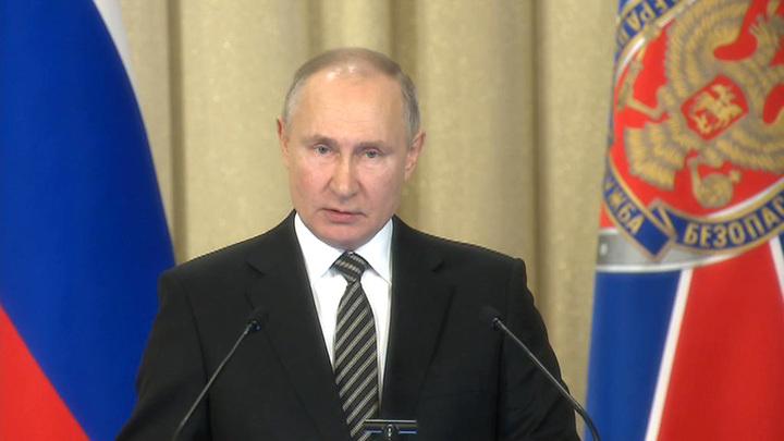 Путин отметил роль ФСБ в защите бизнеса от нечестной конкуренции