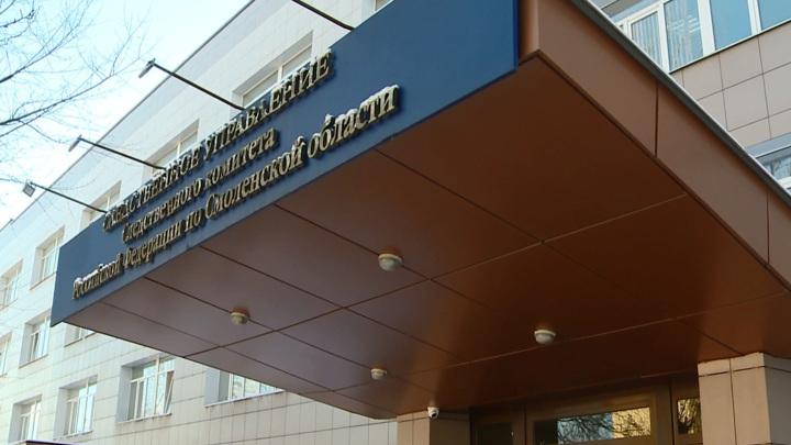 В Смоленской области проверят, почему диабетики не получают лекарства