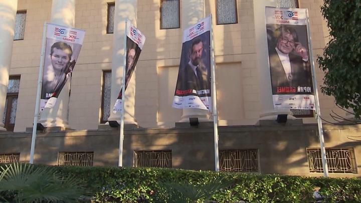 В Сочи назвали победителей конкурса молодых композиторов