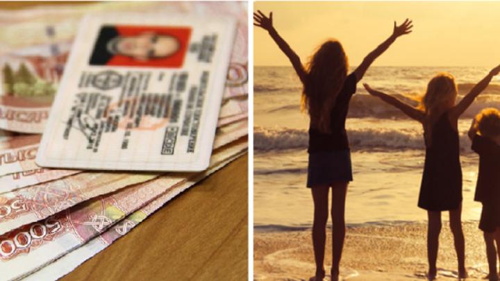 Риск остаться без водительских прав вынудил костромича выплатить 200 тысяч рублей алиментов