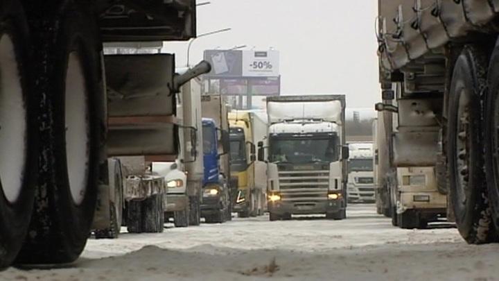 На Московской кольцевой окончательно запретили транзит большегрузов