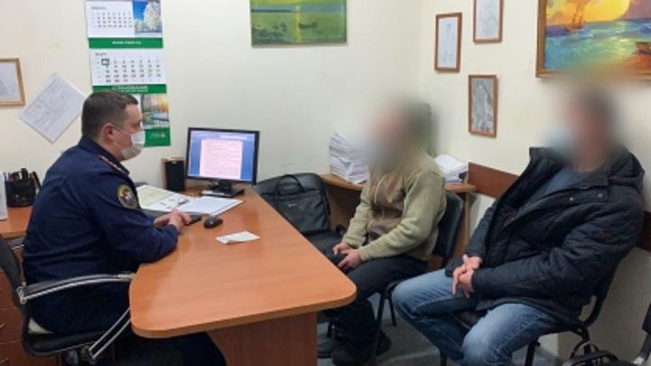 Фото: СУ СК РФ по Саратовской области