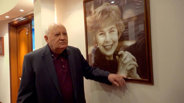 """""""Я искал и нашел ее"""": Михаил Горбачев о браке и личной трагедии"""