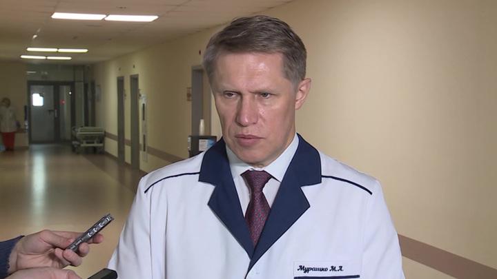 Мурашко: Россия смогла избежать драматического сценария эпидемии COVID