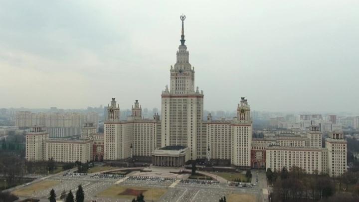 МГУ в десятке: 48 российских вузов вошли в рейтинг развивающихся стран